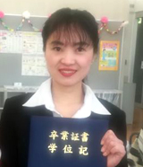 32th Term scholarship student WEI YANING